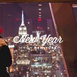 Passer le jour de l'an à New York : bonne ou mauvaise idée ?